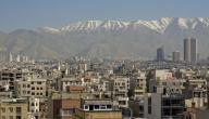 معلومات عن مدينة طهران