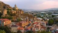 معلومات عن مدينة تبليسي
