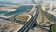 معلومات عامة عن دولة البحرين