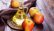 فوائد خل التفاح مع زيت الزيتون للتخسيس