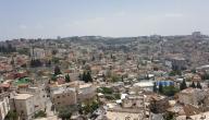 معلومات عن قرية يافة الناصرة