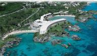 معلومات عن جزر الكاريبي