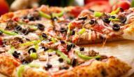 طريقة البيتزا المصرية