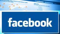 عمل صفحة جديدة على فيس بوك
