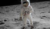 معلومات عن عالم الفضاء والقمر