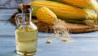 فوائد زيت الذرة للطبخ