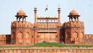 معلومات عن تاريخ الهند