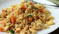 طريقة تحضير الأرز الصيني