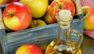 طريقة تحضير خل التفاح في البيت