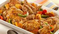 طريقة تحضير صينية الدجاج