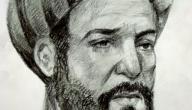 من مؤسس مدينة بغداد