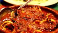 طريقة تحضير أطباق مغربية