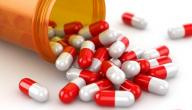فيتامين E لزيادة الوزن
