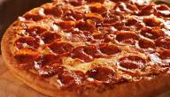 طريقة تحضير بيتزا ببروني