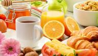 تقرير عن فوائد وجبة الإفطار
