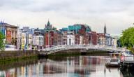 معلومات عن مدينة دبلن