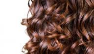 طريقة تجعيد الشعر بالسيراميك