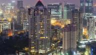 معلومات عن مدينة مومباي