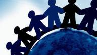 آثار التكافل والتعاون الاجتماعي