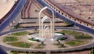 معلومات عن مدينة تبوك السعودية