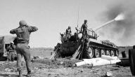 معلومات عامة عن حرب أكتوبر