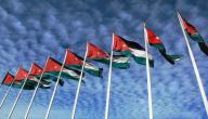 ألوان العلم الأردني