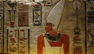 معلومات عن المملكة المصرية الوسطى