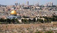 من هو فاتح مدينة القدس