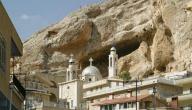 معلومات عن مدينة معلولا السورية