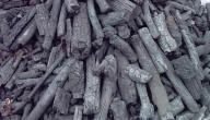 طريقة صنع الفحم النباتي