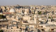 معلومات عن مدينة حلب السورية