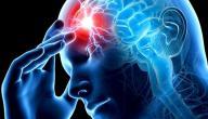 أعراض مرض الجلطة الدماغية