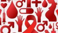 متى تظهر الأعراض الأولية لمرض الإيدز
