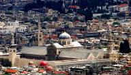 متى تم فتح دمشق