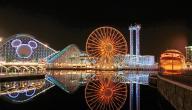 مدينة الأحلام ديزني لاند في كاليفورنيا