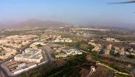 مدينة حتا في الإمارات