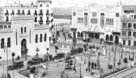 مدينة تطوان القديمة