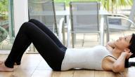 أسرع طريقة لشد ترهلات الجسم