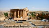 مدينة بعلبك في لبنان