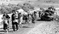 متى تم فتح فلسطين