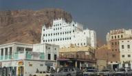 مدينة سيئون في اليمن