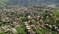 مدينة حجة في اليمن