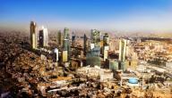 مدينة عمان في الأردن