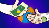 زكاة المال وكيفية حسابها