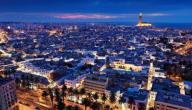 مدينة تقع في بلاد المغرب
