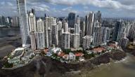 مدينة تقع في أمريكا الوسطى