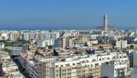 مدينة سطات في المغرب