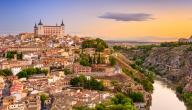 مدينة طليطلة الإسبانية