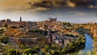 مدينة توليدو في إسبانيا