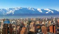 دولة تشيلي جنوب أمريكا